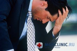Медицина гепатит с лечение