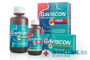 Гевискон - лучшее средство от изжоги