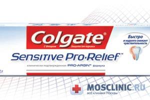 уход за зубами от Colgate