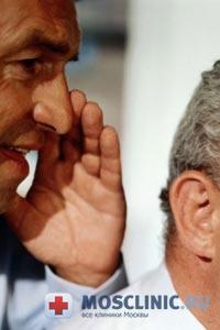 тугоухость или понижение слуха