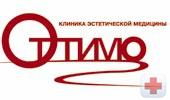 Оттимо - клиника эстетической хирургии