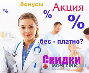 Медицинский «all inclusive» в СМ-клинике