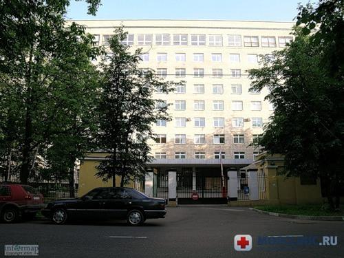 Проф Левин О С Инст Им Боткина Москва