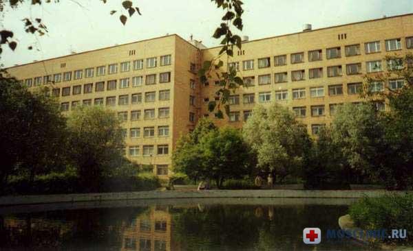 119-я Клиническая больница
