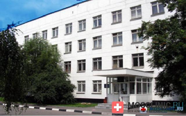 Первая центральная клиническая больница