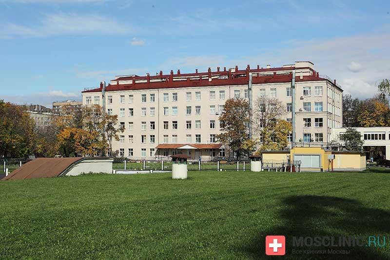 7 клиническая больница москва сайт