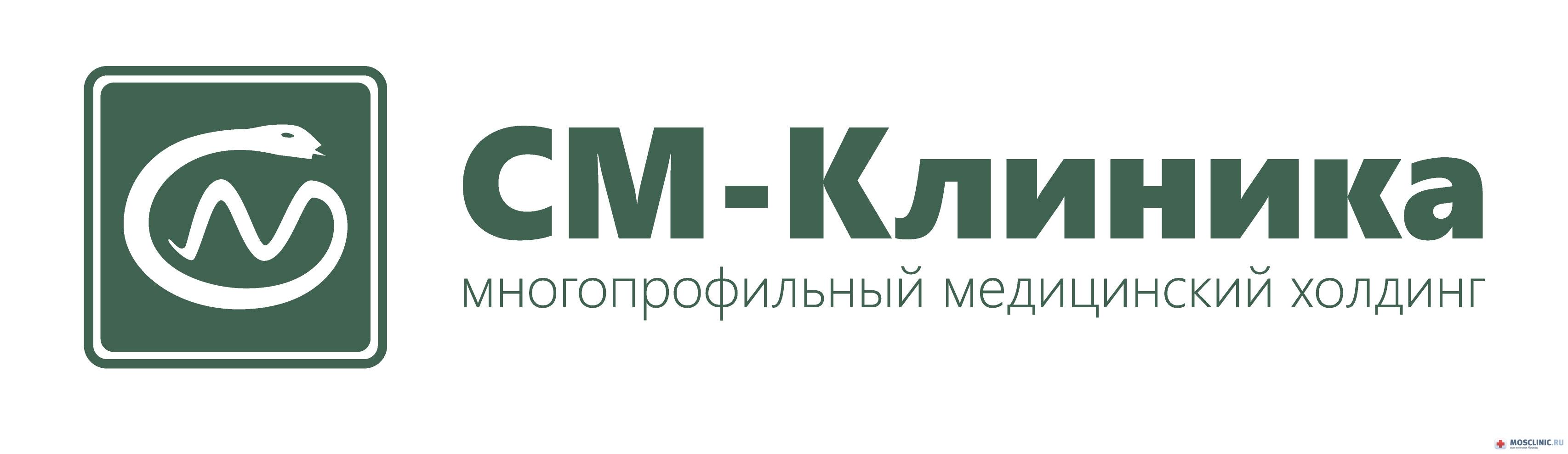 Поликлиника щелковская