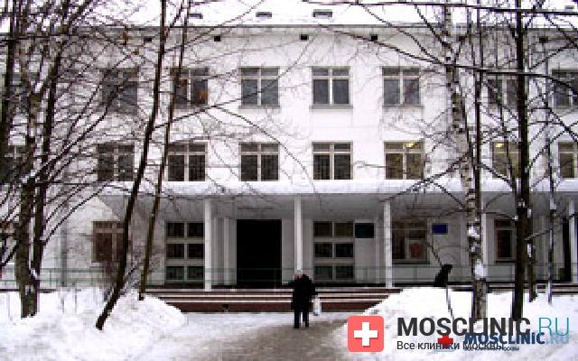 Стоматологические поликлиника г. раменское