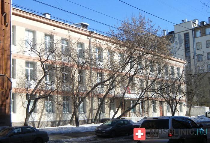 Медицинский центр на орловской тюмень
