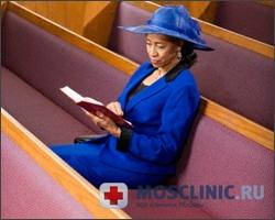 молитва, похудение
