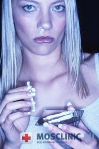 передозировка, кокаин