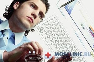 информационная медицинская система