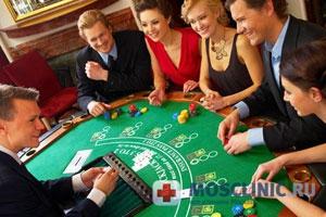 игромания и азарт