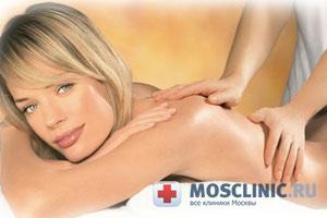 массаж повышает иммунитет