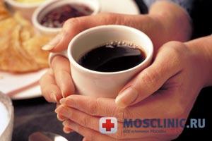 кофе пить вредно