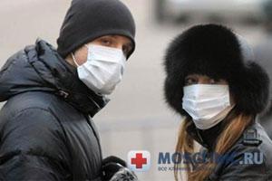 Эпидемия гриппа в Москве закончилась