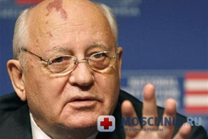 Горбачева прооперировали в Германии