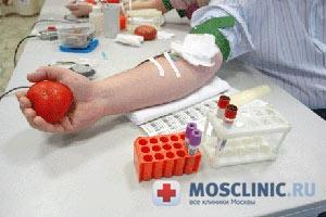 Донорство крови. В Москве не хватает доноров крови. Стань донором крови!