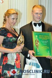 Национальный приз в области красоты и здоровья
