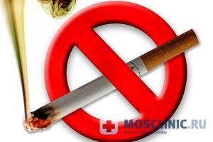Найден эффективный метод борьбы с курением
