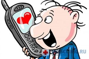 Мобильные телефоны вызывают рак мозга
