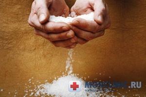 Соль - это наркотик!5