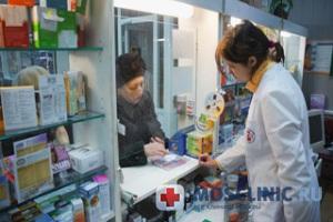 Минздрав обновил список обязательных аптечных лекарств