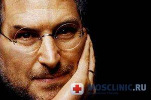 Стив Джобс умер от остановки дыхания