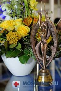 Национальный Приз 2011 в области профессиональной косметологии