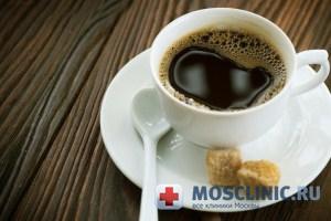 Чашка кофе может быть опасна для беременных женщин