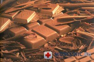 Шоколад лечит сердечную недостаточность