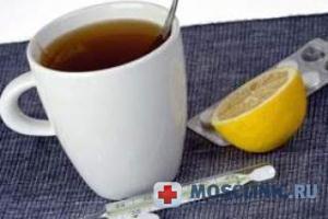 Заболевания гриппом и ОРВИ