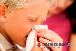 Вирус гриппа и ОРВИ