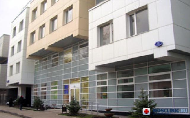 Городская поликлиника №068