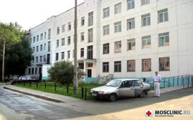 Запись к врачам в поликлинику г балашова