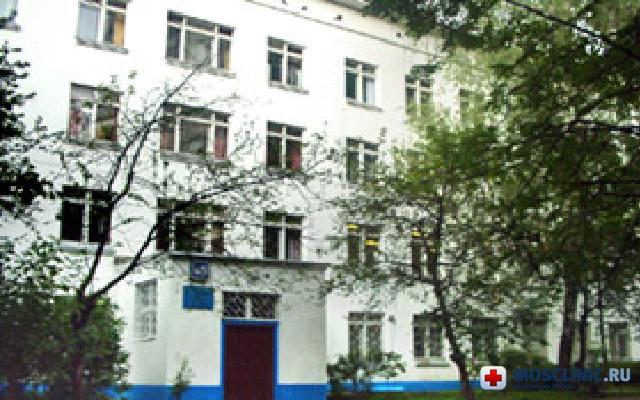 Городская поликлиника №143