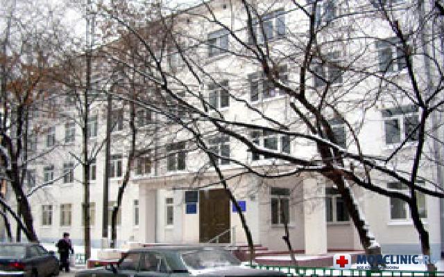Городская поликлиника №174