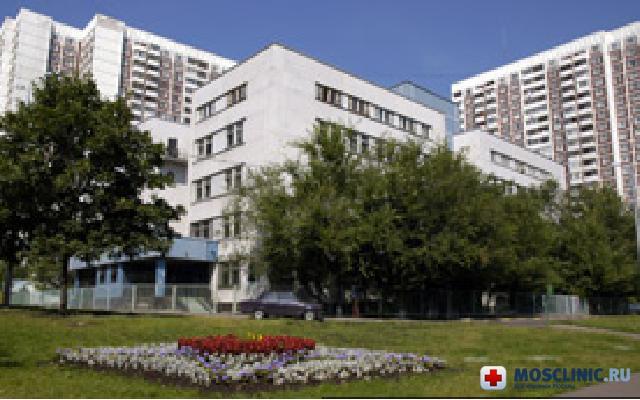 Городская поликлиника №205