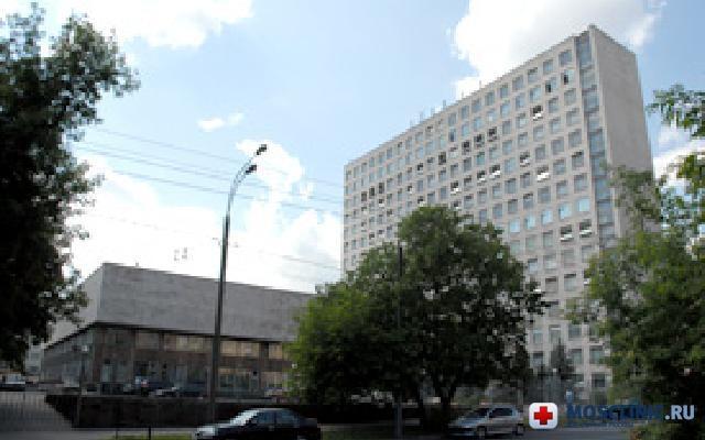 Городская поликлиника №220