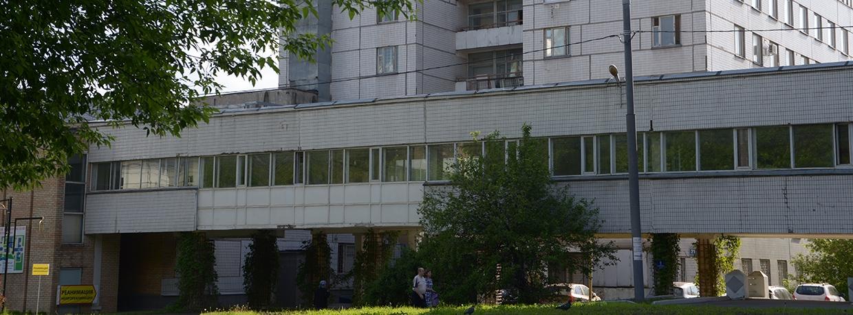 Магнитогорск детская поликлиника отзывы
