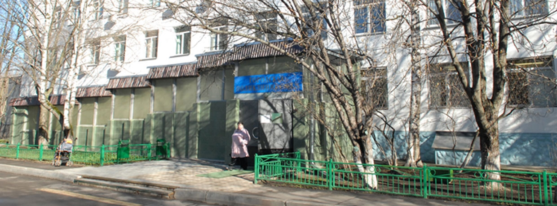 Мбуз городская поликлиника 15 краснодар