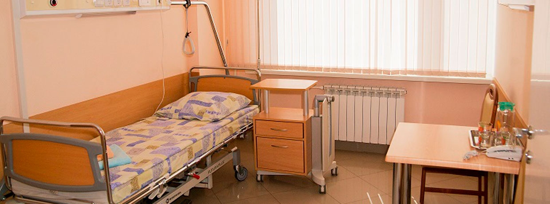 Инфекционной больнице раменское отзывы