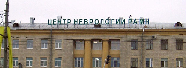 Поликлиника 1 новосибирск запись к врачу телефон