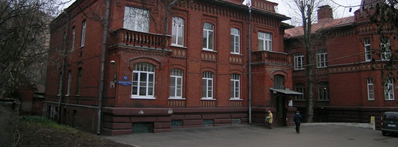 Поликлиник 3 иркутск регистратура