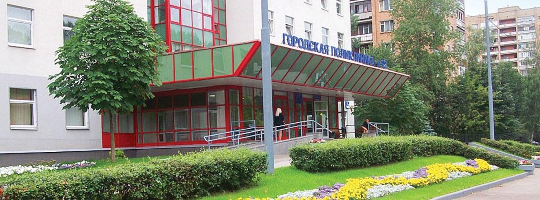 18 городская поликлиника город казань