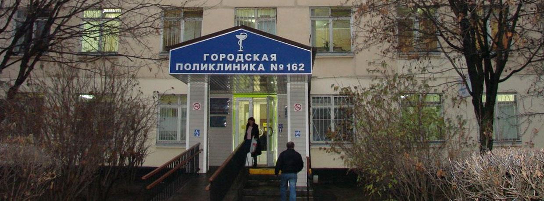 Детская поликлиника урловская телефон
