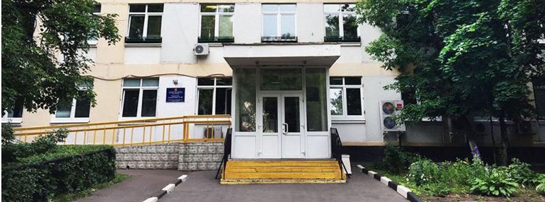 Поликлиника 1 в ставрополе расписание врачей