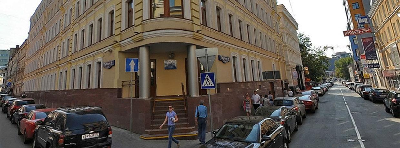 Стоматологическая поликлиника у метро ломоносовская