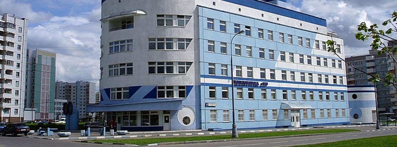 Отзывы о клинике женского здоровья в твери на с. перовской