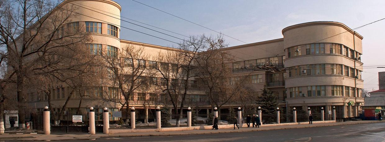 Регистратура владимирской областной поликлиники